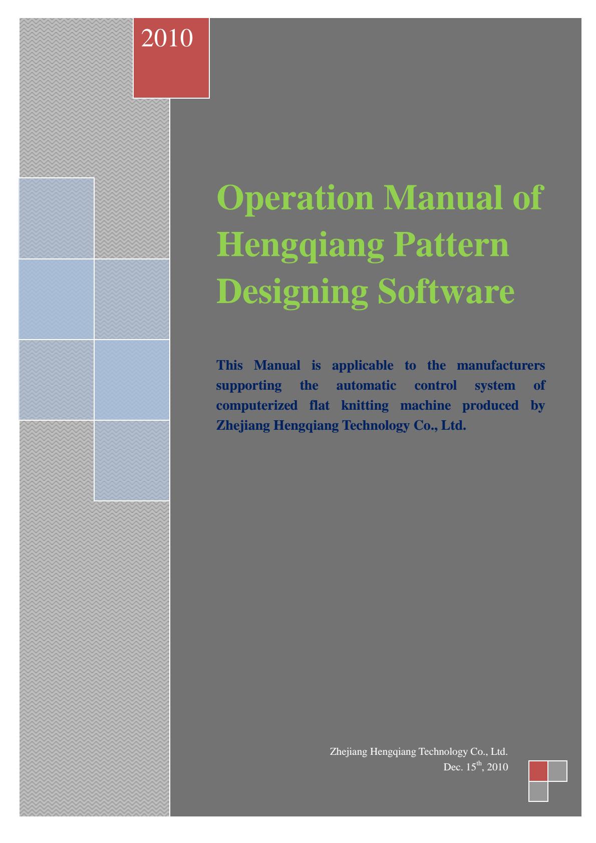Surprising Design Software Manual Home Interior And Landscaping Ologienasavecom